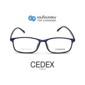 แว่นสายตา CEDEX วัยรุ่นพลาสติก รุ่น A0260-C4 (กรุ๊ป 15)