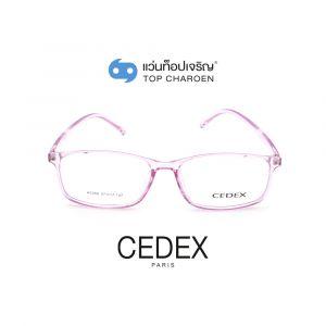 แว่นสายตา CEDEX วัยรุ่นพลาสติก รุ่น A0260-C7 (กรุ๊ป 15)