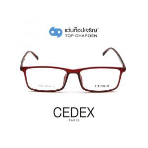 แว่นสายตา CEDEX วัยรุ่นพลาสติก รุ่น A0261-C3 (กรุ๊ป 15)