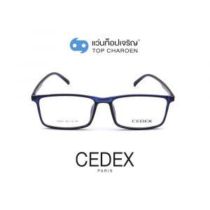 แว่นสายตา CEDEX วัยรุ่นพลาสติก รุ่น A0261-C4 (กรุ๊ป 15)