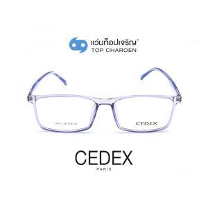 แว่นสายตา CEDEX วัยรุ่นพลาสติก รุ่น A0261-C6 (กรุ๊ป 15)