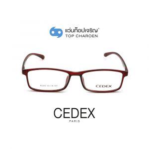 แว่นสายตา CEDEX วัยรุ่นพลาสติก รุ่น A0264-C3 (กรุ๊ป 15)