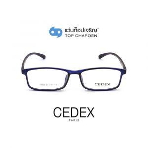 แว่นสายตา CEDEX วัยรุ่นพลาสติก รุ่น A0264-C4 (กรุ๊ป 15)