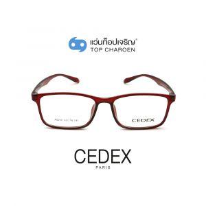 แว่นสายตา CEDEX วัยรุ่นพลาสติก รุ่น A0265-C3 (กรุ๊ป 15)