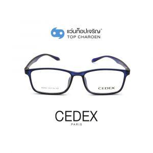 แว่นสายตา CEDEX วัยรุ่นพลาสติก รุ่น A0265-C4 (กรุ๊ป 15)