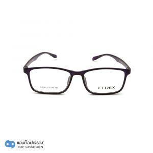 แว่นสายตา CEDEX วัยรุ่นพลาสติก รุ่น A0265-C5 (กรุ๊ป 15)