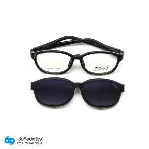 แว่นสายตา DERO คลิปออนเด็ก รุ่น 305-C1 (กรุ๊ป 25)