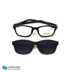 แว่นสายตา DERO คลิปออนเด็ก รุ่น 306-C1 (กรุ๊ป 25)