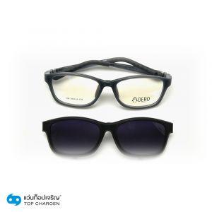 แว่นสายตา DERO คลิปออนเด็ก รุ่น 306-C6 (กรุ๊ป 25)