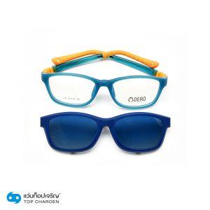 แว่นสายตา DERO คลิปออนเด็ก รุ่น 306-C9 (กรุ๊ป 25)