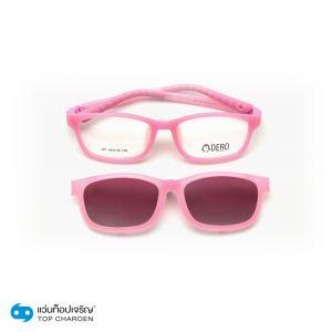 แว่นสายตา DERO คลิปออนเด็ก รุ่น 307-C4 (กรุ๊ป 25)