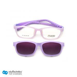 แว่นสายตา DERO คลิปออนเด็ก รุ่น 307-C5 (กรุ๊ป 25)