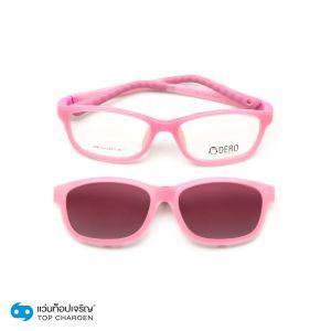แว่นสายตา DERO คลิปออนเด็ก รุ่น 308-C4 (กรุ๊ป 25)