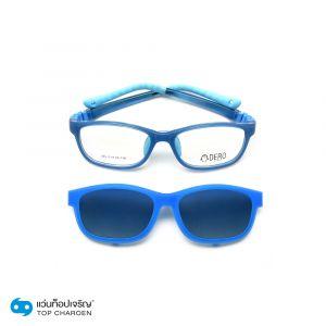 แว่นสายตา DERO คลิปออนเด็ก รุ่น 308-C7 (กรุ๊ป 25)