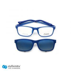 แว่นสายตา DERO คลิปออนเด็ก รุ่น 309-C3 (กรุ๊ป 25)