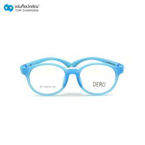 แว่นสายตา DERO (ดีโร่) รุ่น D301C2 (กรุ๊ป 19)