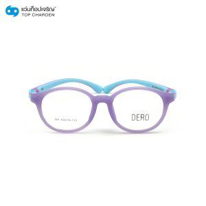 แว่นสายตา DERO (ดีโร่) รุ่น D301C4 (กรุ๊ป 19)