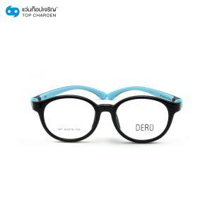 แว่นสายตา DERO (ดีโร่) รุ่น D301C5 (กรุ๊ป 19)