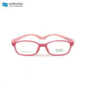 แว่นสายตา DERO (ดีโร่) รุ่น D302C6 (กรุ๊ป 19)