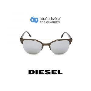 แว่นกันแดด DIESEL รุ่น DL0215 สี 58G (กรุ๊ป 95)