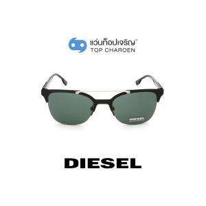 แว่นกันแดด DIESEL รุ่น DL0215 สี 02A (กรุ๊ป 95)
