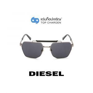 แว่นกันแดด DIESEL รุ่น DL0256 สี 08A (กรุ๊ป 95)