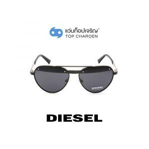 แว่นกันแดด DIESEL รุ่น DL0261 สี 02A (กรุ๊ป 95)