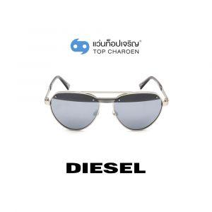 แว่นกันแดด DIESEL รุ่น DL0261 สี 17C (กรุ๊ป 95)
