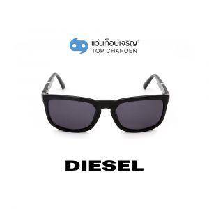 แว่นกันแดด DIESEL รุ่น DL0262 สี 01A (กรุ๊ป 75)