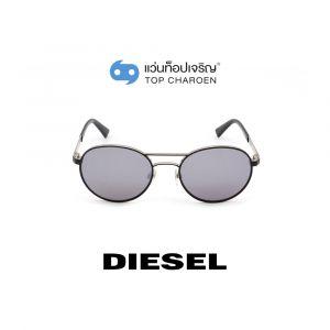 แว่นกันแดด DIESEL รุ่น DL0265 สี 02C (กรุ๊ป 95)