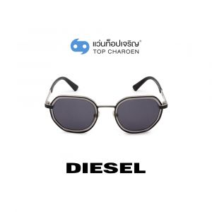แว่นกันแดด DIESEL รุ่น DL0267 สี 02A (กรุ๊ป 95)