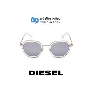 แว่นกันแดด DIESEL รุ่น DL0267 สี 17C (กรุ๊ป 95)