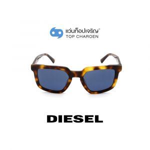 แว่นกันแดด DIESEL รุ่น DL0271 สี 52V (กรุ๊ป 85)