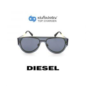 แว่นกันแดด DIESEL รุ่น DL0273 สี 20C (กรุ๊ป 95)