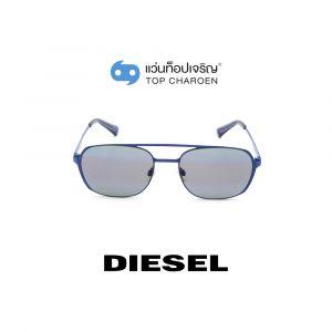 แว่นกันแดด DIESEL รุ่น DL0274 สี 91X (กรุ๊ป 95)