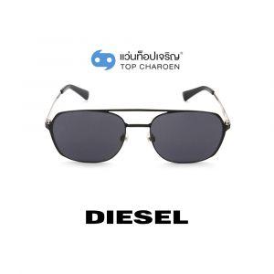 แว่นกันแดด DIESEL รุ่น DL0274 สี 05A (กรุ๊ป 95)