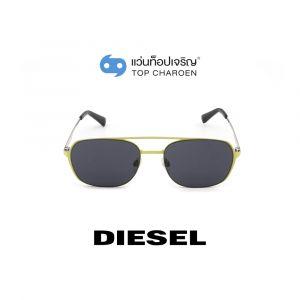 แว่นกันแดด DIESEL รุ่น DL0274 สี 95A (กรุ๊ป 95)