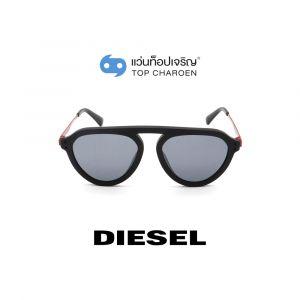 แว่นกันแดด DIESEL รุ่น DL0277 สี 02C (กรุ๊ป 85)