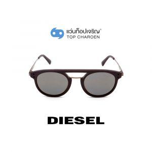แว่นกันแดด DIESEL รุ่น DL0278 สี 69C (กรุ๊ป 95)