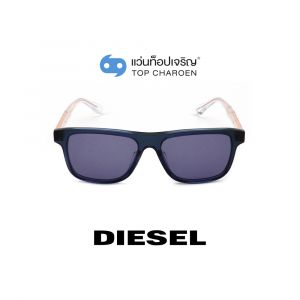 แว่นกันแดด DIESEL รุ่น DL0279 สี 92V (กรุ๊ป 75)