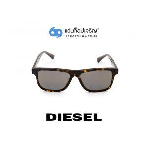 แว่นกันแดด DIESEL รุ่น DL0279  สี 52C (กรุ๊ป 75)