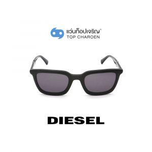 แว่นกันแดด DIESEL รุ่น DL0282 สี 01A (กรุ๊ป 75)