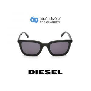แว่นกันแดด DIESEL รุ่น DL0282-F สี 01A (กรุ๊ป 75)