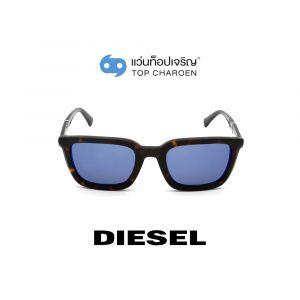 แว่นกันแดด DIESEL รุ่น DL0282-F สี 52X (กรุ๊ป 75)