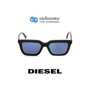 แว่นกันแดด DIESEL รุ่น DL0284 สี 01X (กรุ๊ป 75)