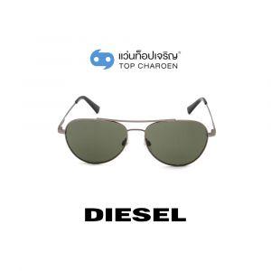 แว่นกันแดด DIESEL รุ่น DL0285 สี 09N (กรุ๊ป 75)
