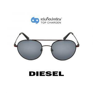 แว่นกันแดด DIESEL รุ่น DL0285 สี 16A (กรุ๊ป 75)