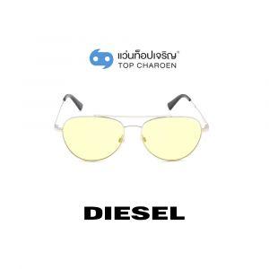แว่นกันแดด DIESEL รุ่น DL0285 สี 16J (กรุ๊ป 75)