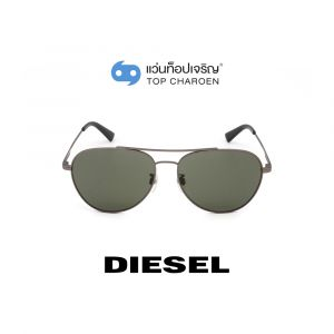 แว่นกันแดด DIESEL รุ่น DL0285-F สี 09N (กรุ๊ป 85)