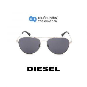 แว่นกันแดด DIESEL รุ่น DL0285-F สี 16A (กรุ๊ป 85)